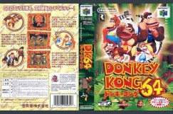 Donkey Kong 64 [Japan Edition]