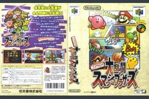 Super Smash Bros. [Japan Edition] Nintendo 64