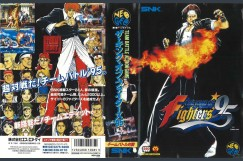 King of Fighters '95 [Japan Edition] [Complete]