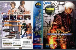 King of Fighters '99 [Japan Edition] [Complete]