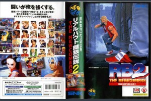 Real Bout: Fatl Fury 2 [Japan Edition] Neo·Geo AES