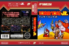 Donkey Kong Jr. [Japan Edition]