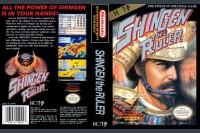 Shingen the Ruler - Nintendo NES | VideoGameX