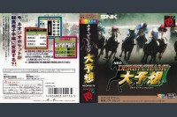 Neo Derby Champs [Japan Edition] [Complete]