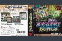 NEO Mystery Bonus [Japan Edition] [Complete]