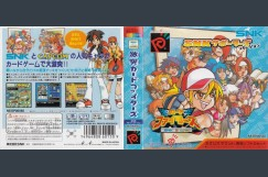 Card Fighters Clash [SNK Version] [Japan Edition] [Complete]