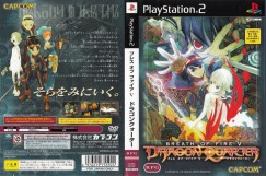 Breath Of Fire V: Dragon Quarter [Japan Edition]
