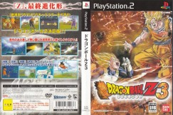 Dragon Ball Z 3 [Japan Edition]