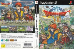 Dragon Quest VIII: Journey of the Cursed King [Japan Edition]