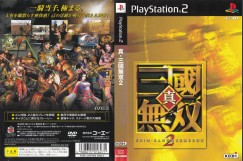 Dynasty Warriors 3 [Japan Edition]