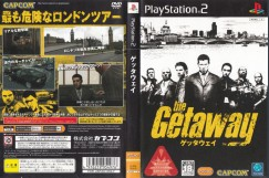 Getaway [Japan Edition]