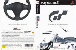 Gran Turismo 4 [Japan Limited Edition]