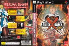 Guilty Gear X Plus [Japan Edition]