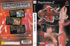 Guilty Gear XX: Midnight Carnival [Japan Edition]