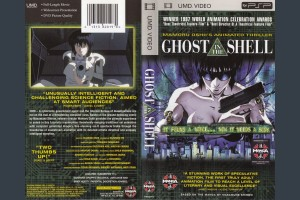 Ghost in the Shell [UMD] - PSP | VideoGameX