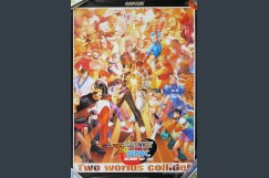 Capcom vs. SNK Poster