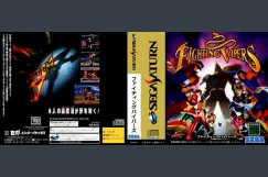 Fighting Vipers [Japan Edition]