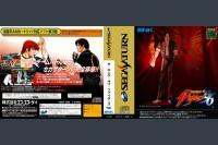King of Fighters 96 Bundle [Japan Edition] - Sega Saturn | VideoGameX