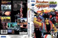 Battle Arena Toshinden URA - Sega Saturn | VideoGameX