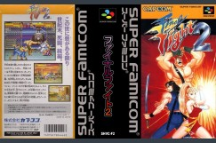 Final Fight 2 [Japan Edition]