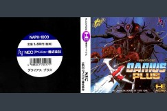 Darius Plus [Japan Edition]