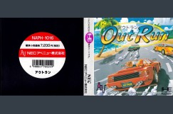 OutRun [Japan Edition]