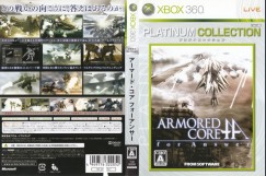 Armored Core: For Answer [Japan Edition]