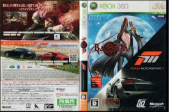 Bayonetta / Forza Motorsport 3 [Japan Edition]