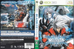 BlazBlue: Calamity Trigger [Japan Edition]