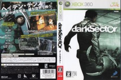 Dark Sector [Japan Edition]