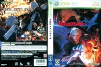 Devil May Cry 4 [Japan Edition]