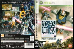 Gundam Musou International [Japan Edition]