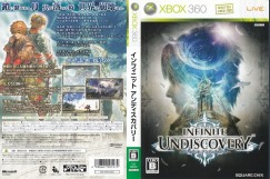 Infinite Undiscovery [Japan Edition]